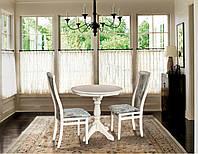 Стол обеденный деревянный Чумак слоновая кость
