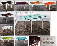 Стеклянный Стол обеденный Франческа, фото 1