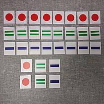 Комплект карточек для звукового анализа слов (30 шт.)
