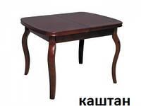 Стол обеденный деревянный Ванесса