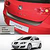 Seat Leon 5dr (not FR/Cupra) 2009>2013 пластиковая накладка заднего бампера