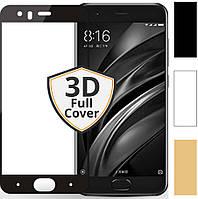 Защитное стекло Full Cover Xiaomi MI 6, Black