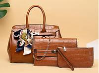 Набор сумок 3 в 1 экокожа под крокодила, коричневый, фото 1