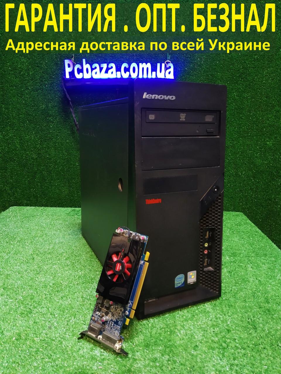 Игровой Компьютер Lenovo a55 Intel 4 ядра, 4GB ОЗУ, 500GB HDD, HD 7570 1 GB, Настроен и готов к работе!
