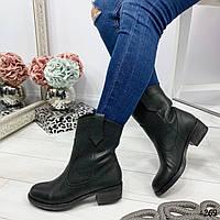 Женские Ботинки Kazaky