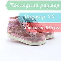 Детские ботинки девочке розовые Бабочка тм BIKI размер 30, фото 1