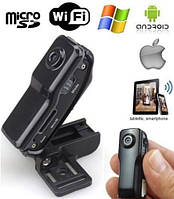 Мини WIFI Камера MD81s ночным видением и датчиком движения