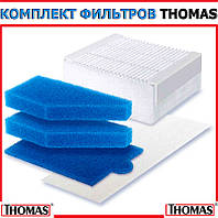 Набор фильтров для пылесоса Thomas SKY XT VESTFALIA Aqua. Фильтр HEPA Thomas. Фильтр Томас