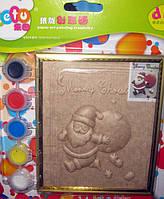 Раскрась открытку с Дедом Морозом