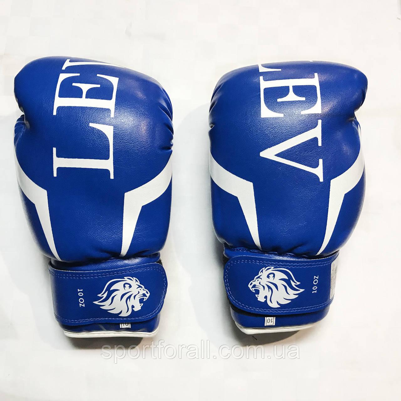 Боксерские перчатки LEV SPORT  8 унций (синий)