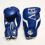 Боксерські рукавички LEV SPORT 8 унцій (синій), фото 2