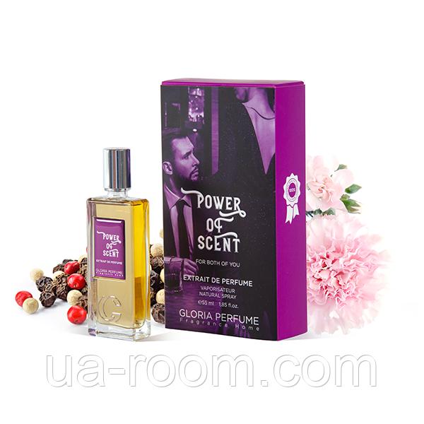 Парфюм женский Honour Women Extrait De Perfume 55ml ( аналог Amouage Honour Women  )