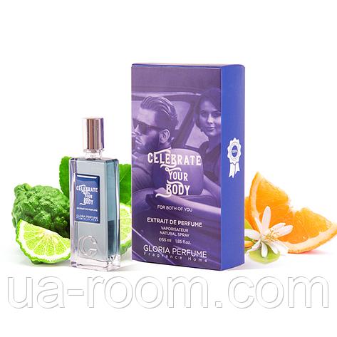 Парфюм унисекс Narkotike Fleure Extrait De Perfume 55ml (аналог Ex Nihilo Fleur Narcotique), фото 2