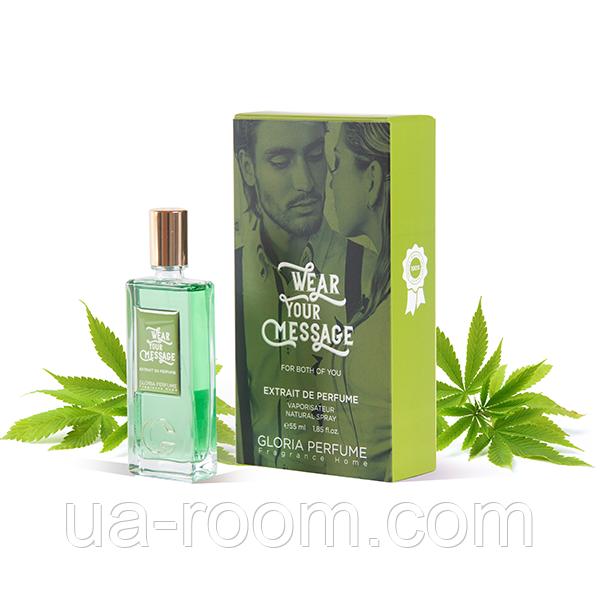 Парфюм унисекс Marigiuan Afghano Extrait De Perfume 55ml (аналог Byredo Marıjuana)
