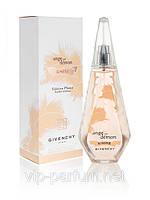 Givenchy Ange ou Demon Le Secret Feather Edition Plume парфюмированная вода 100 ml. (Ля Секрет Феатхер Эдишн)