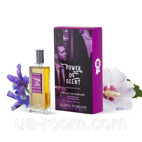 Парфюм унисекс Molecul's D'amour Extrait De Perfume 55ml (аналог Escentric Molecüles 02 Orange)