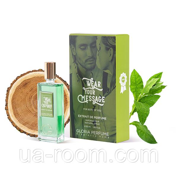 Парфюм унисекс Noir Afghano Extrait De Perfume 55ml (аналог Nasamatto Black Afgano )
