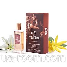Парфюм унисекс Andromedia Extrait De Perfume 55ml (аналог Tiziana Terenzi Andromeda)