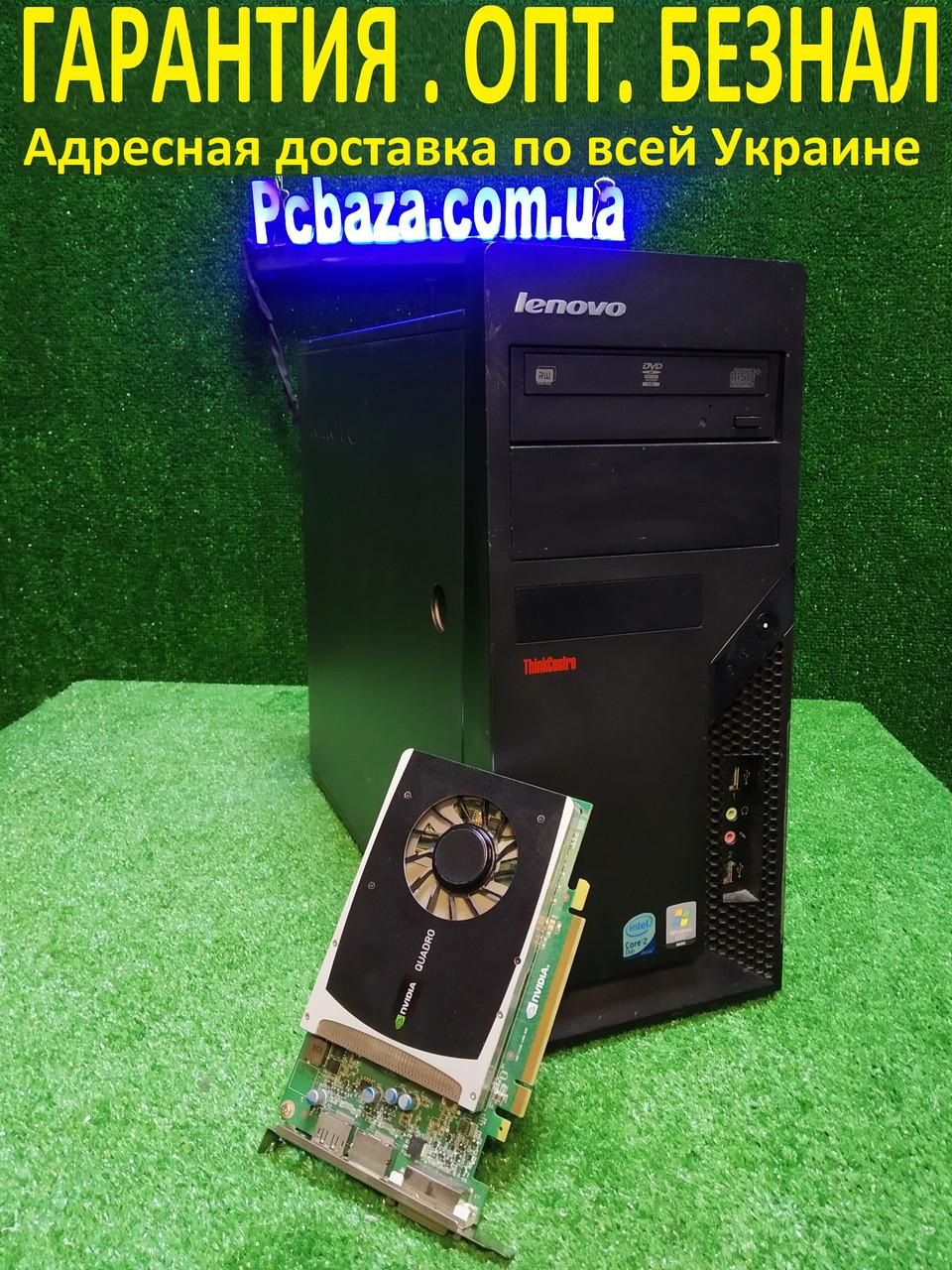 Игровой Компьютер Lenovo a55 Intel 4 ядра, 4GB ОЗУ, 1000GB HDD, Quadro 2000 1 GB, Настроен и готов к работе!