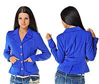 Пиджак Синий с карманами