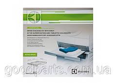 Набор монтажный (для соединения стиральной машини с суш.барабаном) Electrolux 902979288