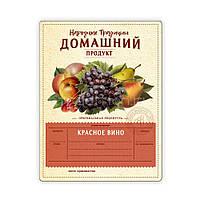 Наклейка на пляшку Вино