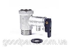 Предохранительный клапан к бойлеру Ariston 65150795