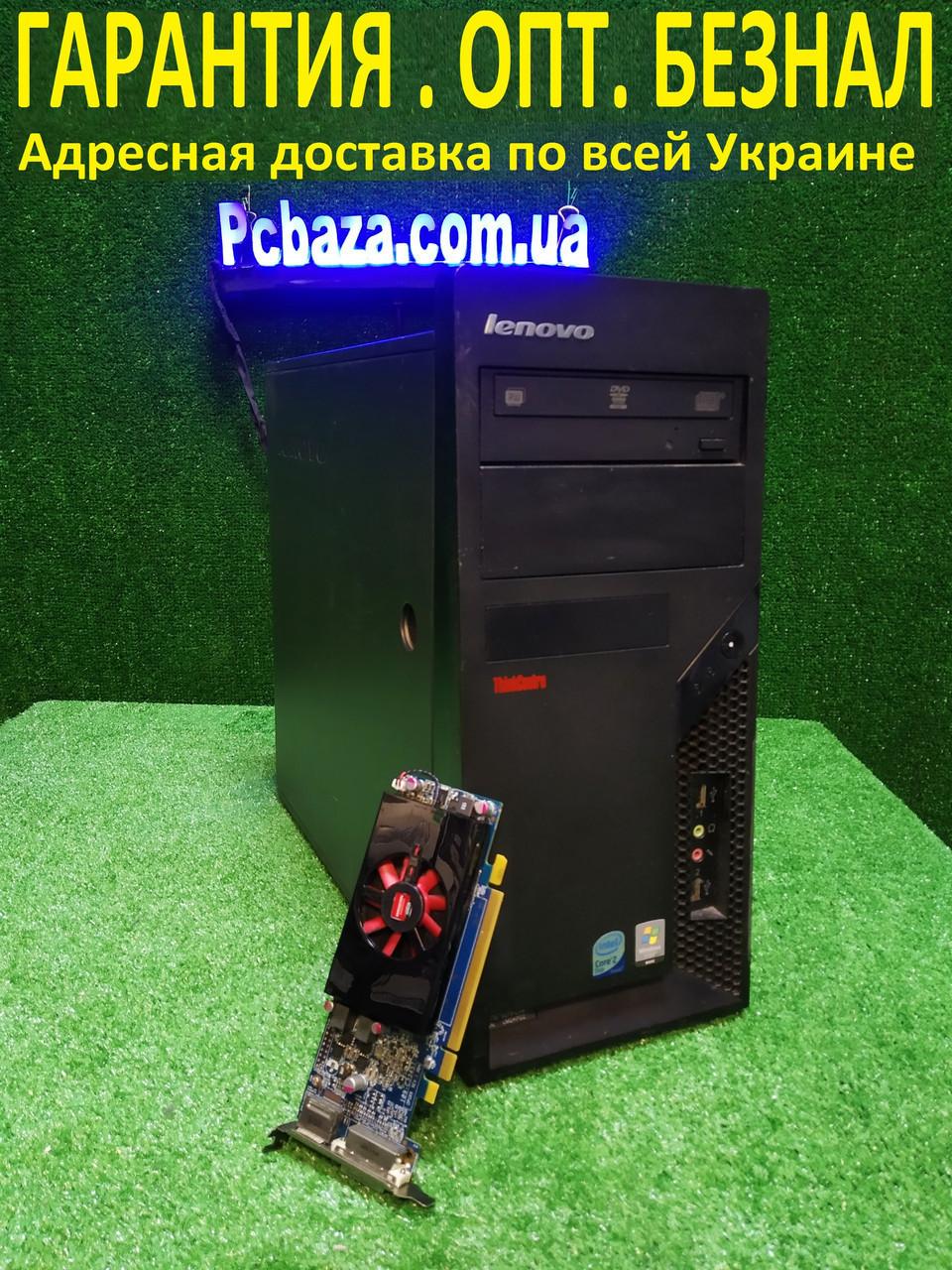 Игровой Компьютер Lenovo M55 Intel 4 ядра, 8GB ОЗУ, 500GB HDD, HD 7570 1 GB, Настроен и готов к работе!