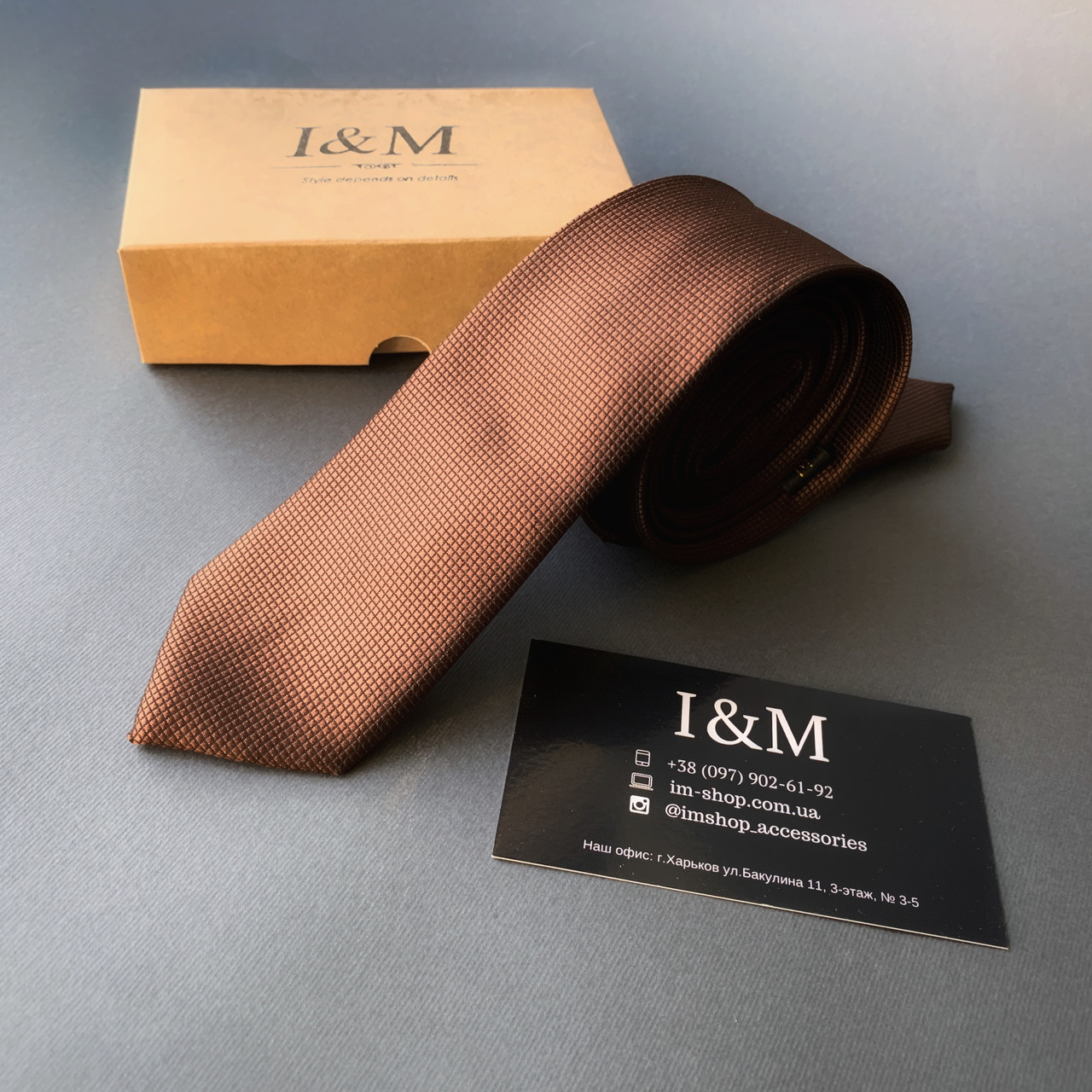 Галстук I&M Craft коричневый текстурный (020339)