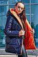 Стильная  двухсторонняя куртка осень-зима 1243.3683  темно-синий- терракот, фото 3