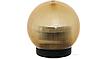 Уличный светильник парковый шар диаметр 150мм, база E27 золотой призматический