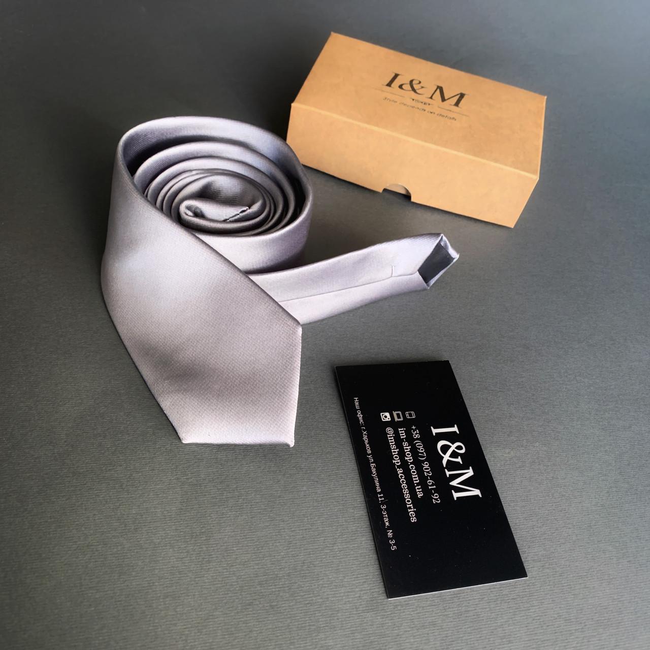 Галстук I&M Craft серый (020341)
