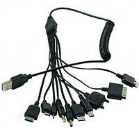 Универсал. ЗАРЯДНОЕ 10в1 USB зарядка,ДЛИНА 80 СМ