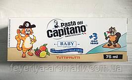 Детская зубная паста Paste del Capitano Baby 3+, 75мл (Италия)
