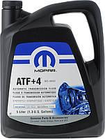 Масло АКПП Mopar ATF+4 кан. 5 л. 68218058AC