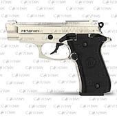 Пистолет стартовый Retay 84FS, satin