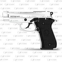 Пистолет стартовый Retay 84FS, сhrome