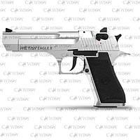 Пистолет стартовый Retay Eagle X, chrome