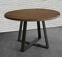 """Круглый кофейный столик """"Ром"""", журнальный столик, столик для прихожей, маленький столик"""