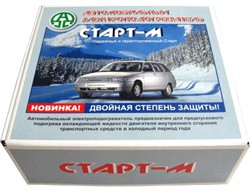 Предпусковой подогрев двигателя Старт-М 1,5 квт (Honda Accord)+монтажный комплект