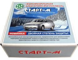 Предпусковой подогреватель двигателя Старт-М 1,5 квт +монтажный комплект(Ford Transit)