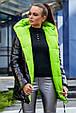 Стильная  двухсторонняя куртка осень-зима 1243.3684  неоновый с черным, фото 2