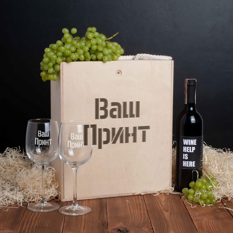 """Набір для вина """"Конструктор"""" в ящику персоналізований"""
