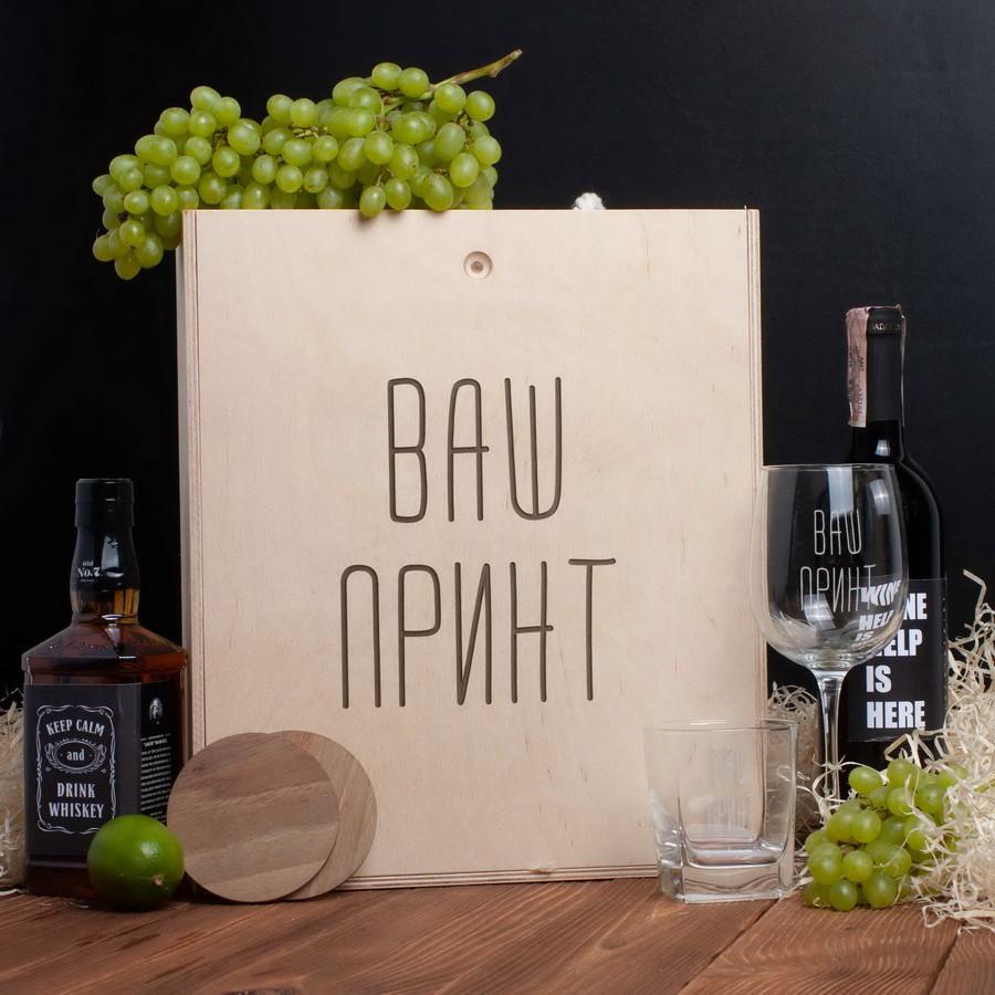 """Набір для вина і віскі """"Конструктор"""" в ящику персоналізований"""
