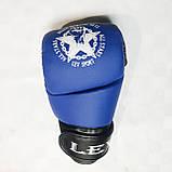 Перчатки для единоборств  Lev-Sport М1 (ММА) Синие S, фото 5
