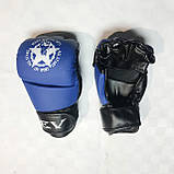 Перчатки для единоборств  Lev-Sport М1 (ММА) Синие S, фото 3