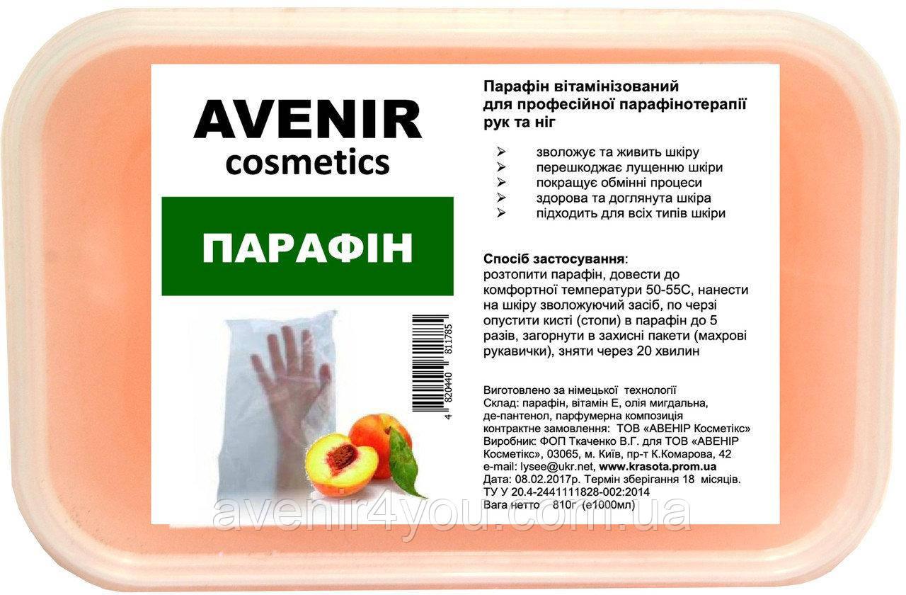 Парафин Персик AVENIR Cosmetics, 1000 мл УЦЕНКА