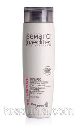 Регенерирующий шампунь для окрашенных волос Helen Seward Bio Reviving