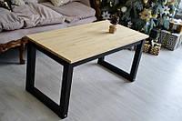 """Журнальный столик """"Fansy"""", кофейный столик, столик для прихожей, маленький столик"""