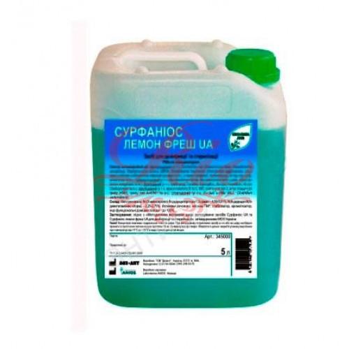 Сурфаниос лемон фреш - средство для дезинфекции и холодной стерилизации, 5литр